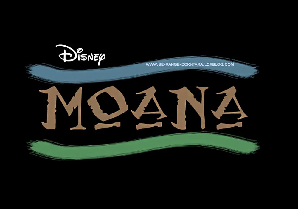 moana_concept.jpg