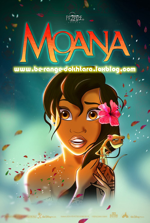 moana-waialiki-cgi-disneys-moana-37345231-985-627.jpg